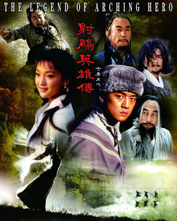 Chuyện xảy ra vào thời nhà Tống, khi người Nữ Chân bắt đầu tấn công bắc  Trung Quốc. Phần đầu của tiểu thuyết xoay quanh tình bạn giữa Dương Thiết  Tâm và ...