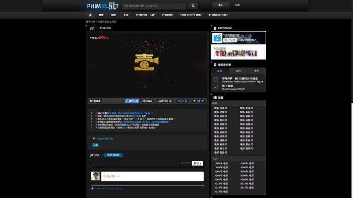 10 Trang Web Xem Phim Hd Online Tot Nhat 3